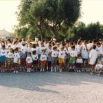 ΛΕΙΒΑΘΩΝΙΟΣ 1990