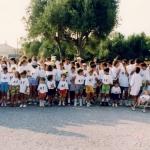 ΛΕΙΒΑΘΩΝΙΟΣ 1992