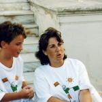 ΛΕΙΒΑΘΩΝΙΟΣ 1995