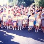 ΛΕΙΒΑΘΩΝΙΟΣ 1996