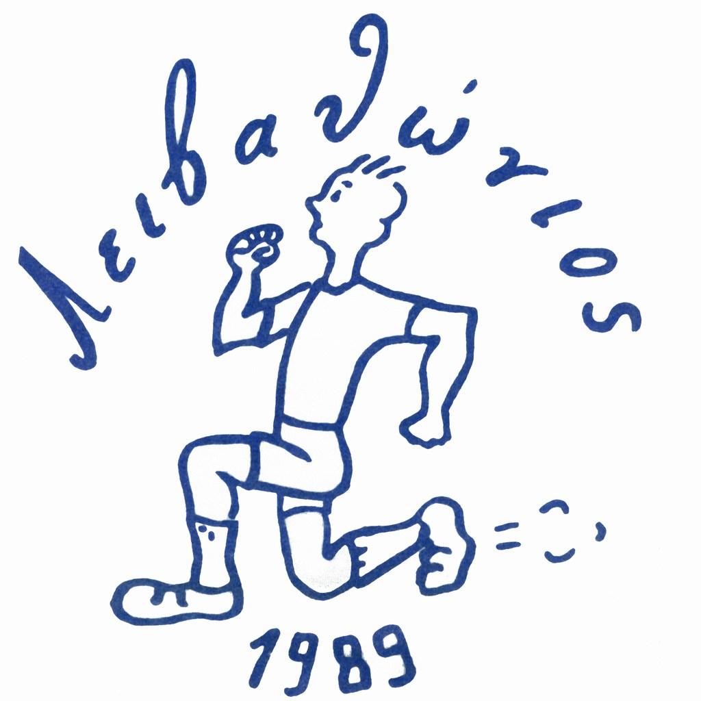 Μπλούζα Λειβαθώνιου 1989